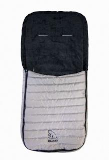 Baby Übergangs Stepp Fleece Fußsack für kühle Tage grau waschbar, für Kinderw...