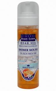 Mineral Beauty System Dusch Mousse Orangenblüte, Schaumseife, pflegt und reinigt, mit Ölen, Vitaminen, 250 ml=63, 60 EUR/1 L