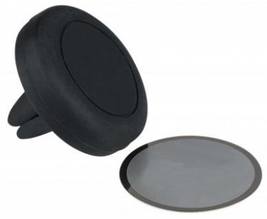 Universal KFZ Auto Magnet Halter für alle Handys, Smartphones, mit extra Metallplättchen