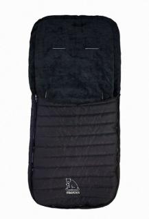 Baby Übergangs Stepp Fleece Fußsack für kühle Tage schwarz waschbar, für Kinderwagen, Buggy, ca. 91x43 cm, 6 Gurtschlitze