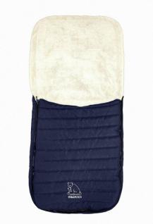 Baby Übergangs Stepp Fleece Fußsack für kühle Tage marine waschbar, für Kinderwagen, Buggy, ca. 91x43 cm, 6 Gurtschlitze