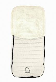 Baby Übergangs Stepp Fleece Fußsack für kühle Tage weiß waschbar, für Kinderw...