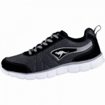 Kangaroos KR-Run REF coole Damen Synthetik Sneakers black-steele, mit Tasche in der Lasche, 4039102