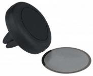 Universal KFZ Auto Telefonhalter Clip für alle Handys, Smartphones bis 85 mm Breite, 360° Kugelgelenk, 73x67x31 mm
