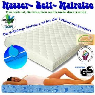 """Wasserbett Matratze """"Exklusiv"""" Höhe 16 cm komplette Wassermatratze mit Beruhigung mittel oder fest günstig - Vorschau 1"""