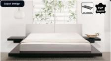 "Massives Designer Bett ""Japan Style"" Holz Bett Walnuss mit Lattenrost - Futonbett japanischer Stil"