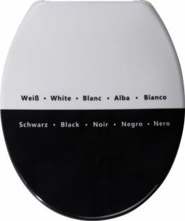 Toilettendeckel WC Deckel WC-Sitz Duroplast SANWOOD PARADOXUM