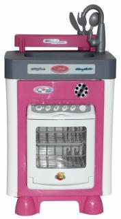 Spülmaschine Carmen mit viel Zubehör (Elektro)