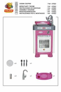 Spülmaschine Carmen mit viel Zubehör (Elektro) - Vorschau 3