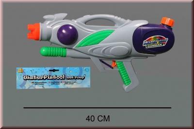 45 cm Wasserkanone SPACE GUN Pumpgun Spritzpistole Wasserpistole Soaker #4841