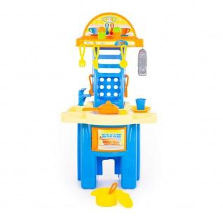 Spielküche Maria