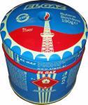 Gas Kartusche (190 gr.)