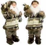 Weihnachtsmann Santaclaus Nikolaus MARTIN 60 cm