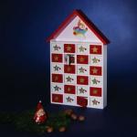 Hellum Adventskalender aus Holz rot/weiß innen