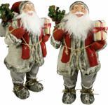 Weihnachtsmann Santaclaus Nikolaus HANS 60 cm