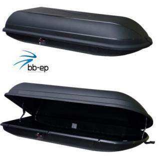 Dachbox Classic 500 Liter schwarz