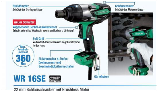 """Hitachi Schlagschrauber WR 16SE """"brushless"""" - Vorschau 3"""