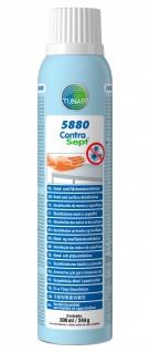 Hand- und Flächendesinfektion (300ml Spraydose) - Contra Sept® 5880