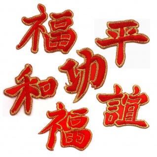 Aufnäher Chinesische Schriftzeichen glück liebe erfolg flicken patch aufbügler