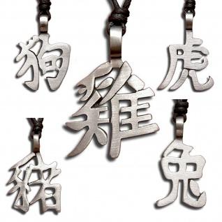 Anhänger Kettenanhänger Zinn Chinesische Sternzeichen Tierkreiszeichen Horoskop