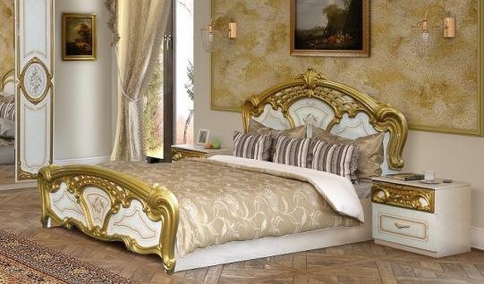 Bett 160x200cm Rozza weiß gold Italien Klassik Barock Design