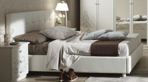 Bett 160x200 cm Matilee in weiss elegante Möbel