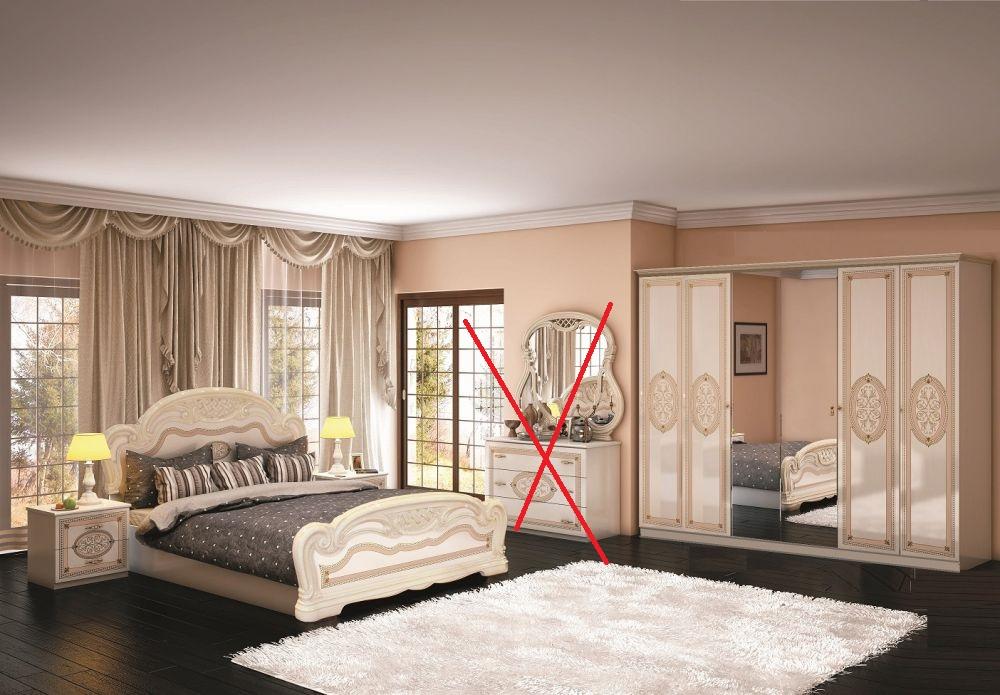 Schlafzimmer Lana Beige Klassischer Stil Bett 160x200 Schrank 6