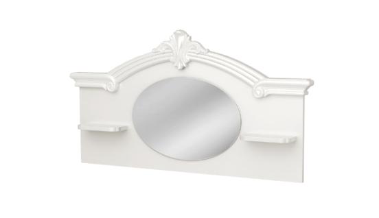 Spiegel für Schreibtisch Rozza beige Hochglanz