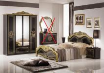 Schlafzimmer LIARA in Gold schwarz 4 trg Luxus 160x200 4tlg