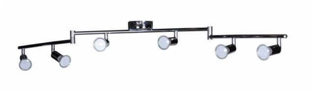 6er LED-Strahler Deckenleuchte Spotsystem LED Schienensystem / Gelenksystem Lampe Spot (EEK: A+) - Vorschau 2