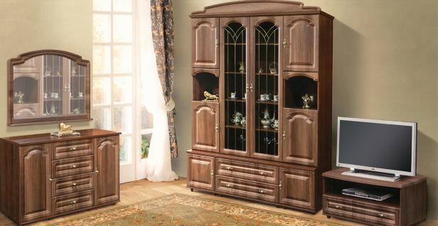 nussbaum dunkel g nstig sicher kaufen bei yatego. Black Bedroom Furniture Sets. Home Design Ideas
