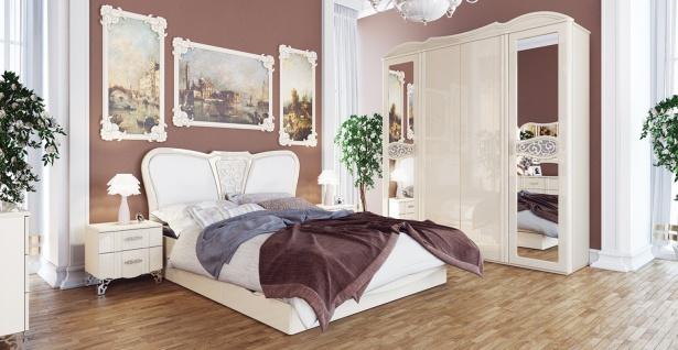 Schlafzimmer komplett in Creme Glanz Sofia 4-teilig