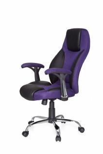 Design Chefsessel Imola Stoff / Leder Optik schwarz / purple Bürostuhl Bi-Color Drehstuhl - Vorschau 2
