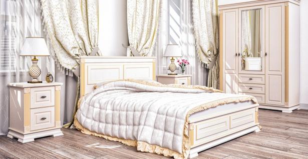 Schlafzimmer Set Athena 5-teilig 180x200