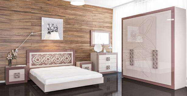 Hochglanz Schlafzimmer Set in Cappuccino 6-teilig Ellipse