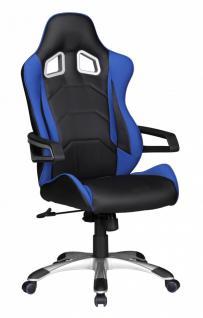 SPEED Racing Chefsessel schwarz/blau Bürostuhl Drehstuhl mit synchronisierter Mechanik