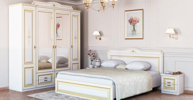 Schlafzimmerset Roseus 4-teilig in Weiß mit Dekor