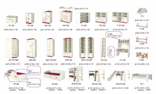 Sakura Wandregal mit 4 Fächern Creme und Pink - Vorschau 2