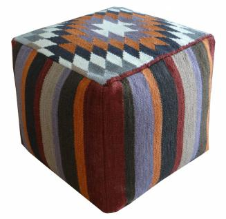 Sitzwürfel Minor mit buntem Wollbezug - Vorschau