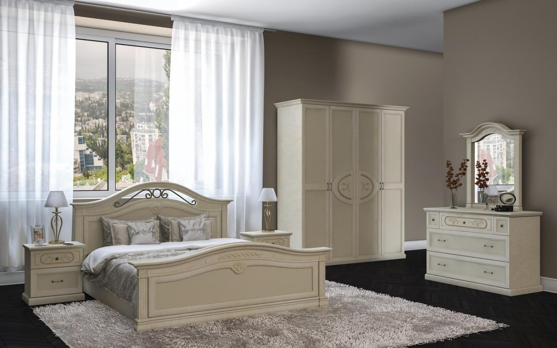 Schlafzimmer Komplett Barock Panormi 4 Teilig Beige Kaufen Bei Mobel Lux