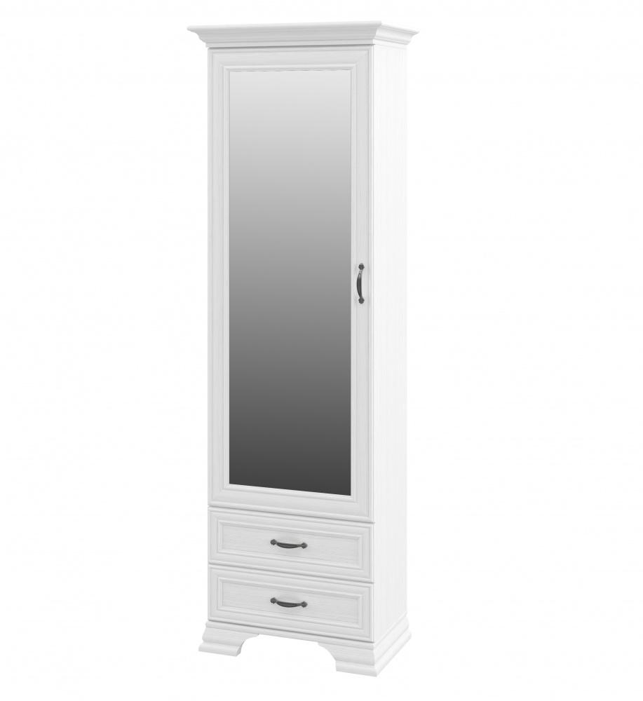 Garderobenschrank Mit Spiegel Weiss Juna Kaufen Bei Mobel Lux