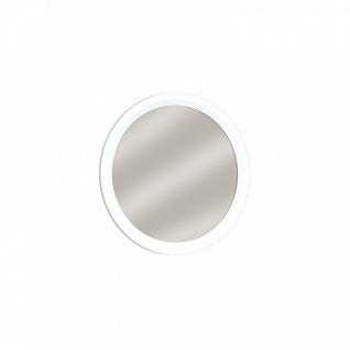 Wandspiegel rund Elegant White 70x70 mit Rahmen