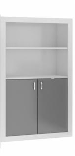 Jugend Bücherregal Phil 2-türig Grau Weiß