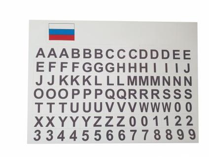 Kfz Kennzeichen mit Buchstaben Russland