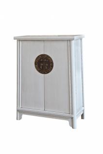 Schrank Seres mit 2 Türen Weiß