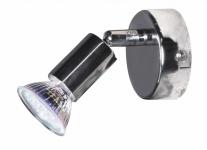 1 flammig LED-Strahler Deckenleuchte Strahler Spotsystem LED Wandlampe Lampe Spot (EEK: A+)