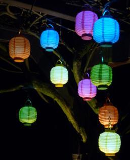 "10-STÜCK LED Party Lampion ø 15cm in 5-REGENBOGEN-FARBEN ""Wunderschön"""