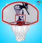 "Basketballkorb Basketball Ball "" Top Qualität"""