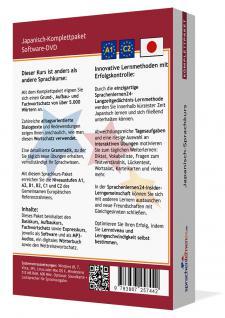 Sprachkurs Japanisch lernen Komplettpaket auf DVD - Vorschau 2