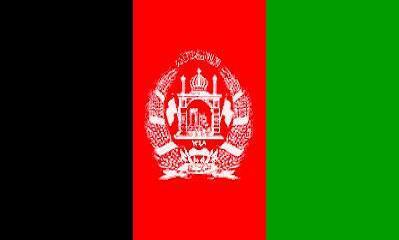 Flagge Fahne Afghanistan 90 x 150 cm - Vorschau